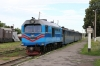 UZ NG TU2-179 at Haivoron after arrival with 6272 0405 Rudnytsia - Haivoron