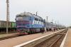 UZ TEP70-0156 arrives into Snihurivka with 375 1928 (P) Kharkiv - Kherson