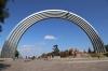 Ukraine, Kiev - Friendship of Nations Arch