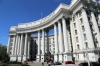 Ukraine, Kiev - Ministry of Foreign Affairs