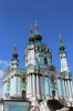 Ukraine, Kiev - St Andrew's Church