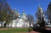 Ukraine, Kiev - St Sophia's Cathedral