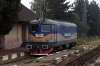 600519 at Senovo, Bulgaria