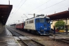 CFR Sulzer 600788 at Nicolina with the one coach international train that is R1064 1321 Iasi - Ungheni