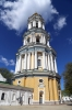 Ukraine, Kiev Pechersk Lavra (Kiev Monastery of the Caves) - Great Lavra Bell Tower