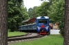 Moscow, Kratovo Children's Railway - Modernized TU2-078 prepares to depart Pionersky with 522 1200 Pionersky - Yunost