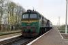 M62-1473 departs Mamaivtsi with 956 0852 Chernivtsi - Stefaneshty