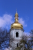 Ukraine, Kiev - St Sophia's Cathedral Bell Tower