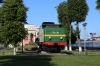 Steam Loco L36-0111 plinthed at Orsha Centralny