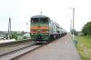 BCh 2TE10MK-3110B/A run through Lucosa with a short freight