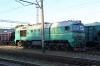 UZ 2M62-0343B at Koziatyn 1