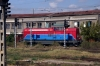 CFR Cargo Sulzer 810761 at Ruse Razpredelitelna Yard, Bulgaria