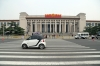 China, Beijing - Tiananmen Square, National Museum of China