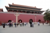 China, Beijing - Tiananmen Square, Meridian Gate, an entrance to the Forbidden City
