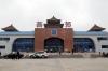 China, Yanjiao Station
