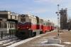 Budapest Children's Railway - MAV Mk45-2005 waits to depart Szechenyihegy with 134 1203 Szechenyihegy - Huvosvolgy