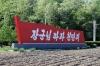 North Korea, Pyongyang - Songshan Tram Office (Western Pyongyang)