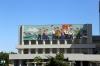 North Korea, Pyongyang - Mangyongdae Schoolchildren's Palace
