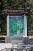 North Korea - Kaesong, Koryo Museum