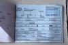 North Korea - Train tickets for train #651 1500 Tumangang - Ussuriysk (Russia) 24/05/19