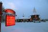 Santa Claus Village, Napapiiri, Lapland, Finland