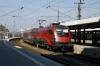 OBB Railjet 1116227 arrives into Munich HB with RJ260 0636 Wien Westbahnhof - Munich HB