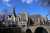 Amsterdam, Netherlands - The Oude Church
