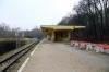 Budapest Children's Railway - Huvosvolgy station