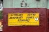 Train board on 53081 1130 Rampurhat - Dumka