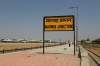 Marwar Junction