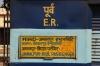 HWH WDM3D 11571 waits at Ratanpur with 13409 0540 Malda Town - Jamalpur Jn Intercity