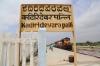 GTL WDG3A 14655 at Kadiridevarapalli after arriving with 57477 2255 (P) Tirupati - Kadiridevarapalli