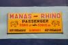 Train Boards of the Manas Rhino Passenger - 55801/2 New Bongaigaon - Guwahati Jn