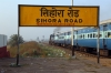 ET WDM3A 16737 departs Sihora Road with 22182 1715 (P) Delhi Hazrat Nizamuddin - Jabalpur Jn