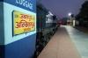 ET WDM3A 16786 waits departure from Ambikapur with 11266 0615 Ambikapur - Jabalpur Jn