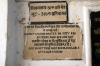 Sign in the booking hall at Rajgir station