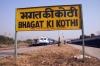 BGKT WDP4 20089 pauses at Bhagat Ki Kothi with 15632 1045 (PP) Guwahati - Barmer