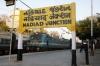 BZA WAG7 28508 at Nadiad Jct with 12655 0640 Ahmedabad Jct - Chennai Central