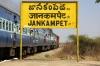 MLY WDG3A 13239 departs Jankampet Jn with 57561 0450 Kacheguda - Manmad Jn