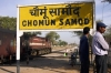 SIKR outbased YDM4 6649 waits at Chomun Samod with 02093 0745 Jaipur - Churu