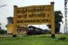 ED WDM3D 11109 at Vanchi Maniyachichi Jct with 56320 0710 Coimbatore - Nagercoil Jct passenger