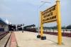 KJM WDM3A 14077 after arrival at Velankanni with the only loco-hauled train of the week to serve Velankanni, 17315 0900 (26/11) Vasco Da Gama - Velankanni