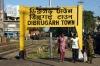 Dibrugarh Town, Assam