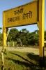 Dangari, Assam