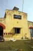 Lohna Road station, Bihar