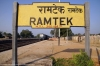R WDG3A 13135 at Ramtek after arrival with 58810 0540 Nagpur Jct - Ramtek