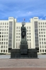 Belarus, Minsk - House of Government