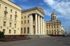 Belarus, Minsk - KGB Headquarters in Minsk