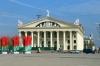 Belarus, Minsk - Trade Union Culture Palace