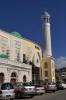 Mosque - Maputo